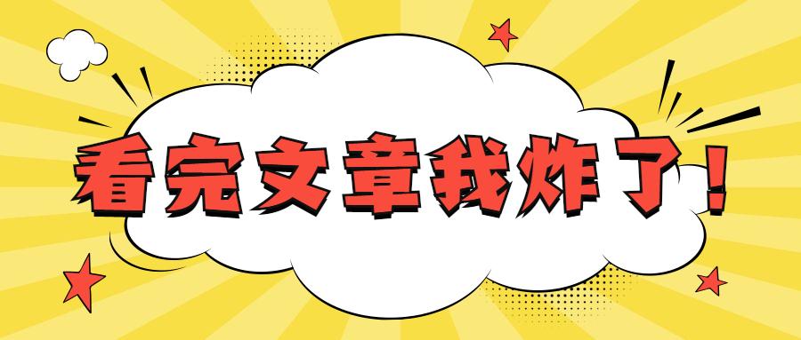 杭州不封号电话卡办理