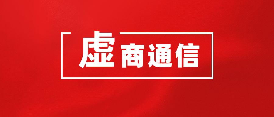 南京电销卡办理公司