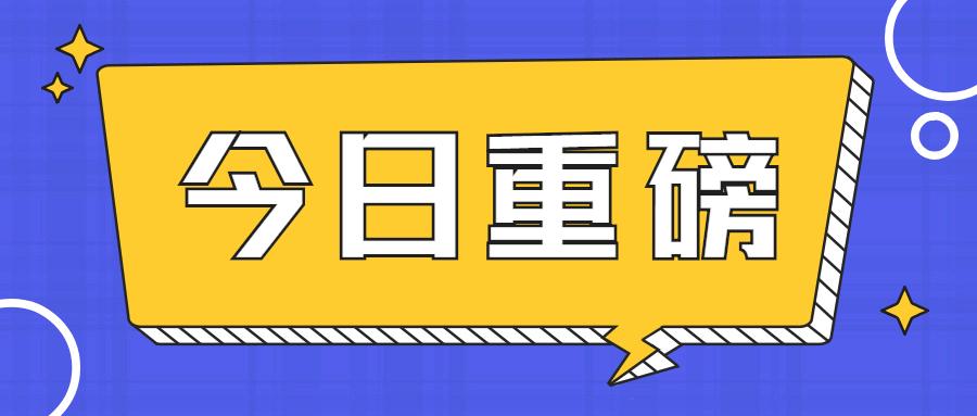 杭州电话销售专用卡办理