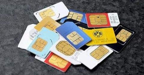 深圳不限频的电销卡办理