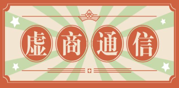 北京防封电销卡怎么办理